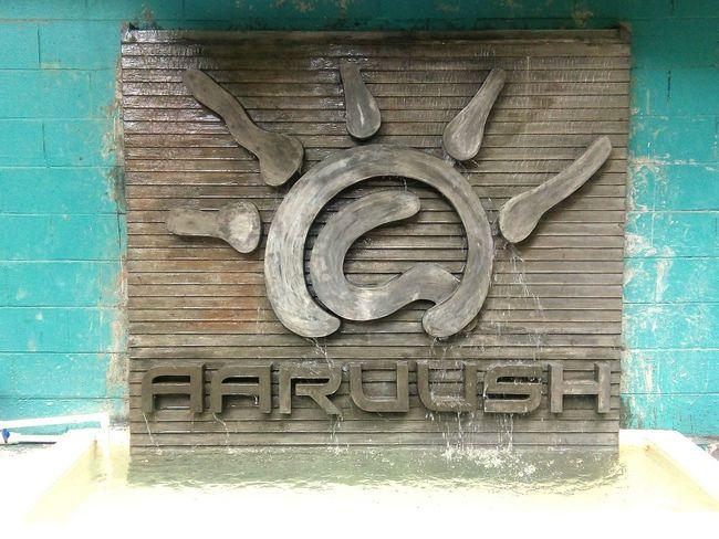 Aaruush15 Techfest Funnnn