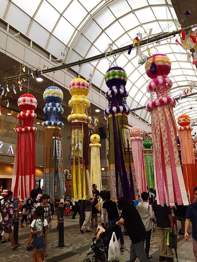 Sendai Tanabata Festival 🎋⭐️ Sendai-shi Miyagi Tohoku Japanese Style Summer Festival Tanabata(七夕) Tanzaku Wishes Wishing Milkyway Hometown IPhone Photography 仙台市 七夕祭り Festival Season Sendai Of Japan Tanabata Showcase August Arcade Japanese Culture 宮城県 Festival 東北 ASIA