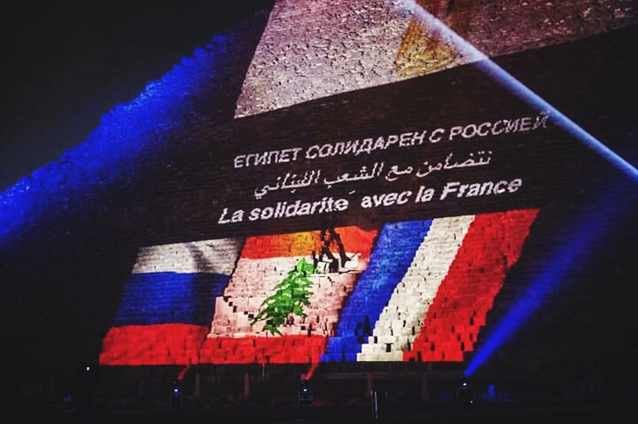Prayforparis Prayforrussia Prayforbeirut Prayforfreedom