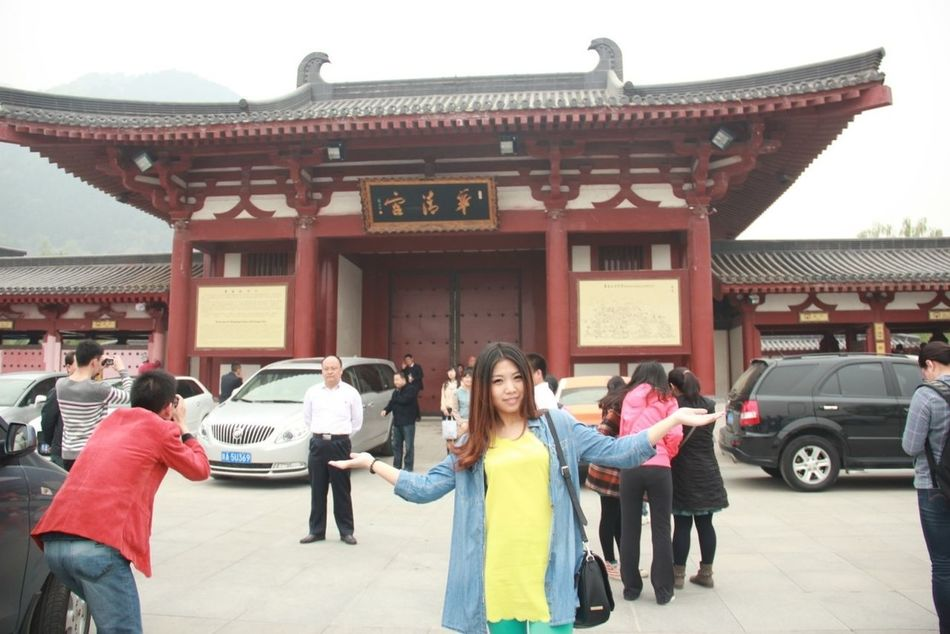 China .Xian