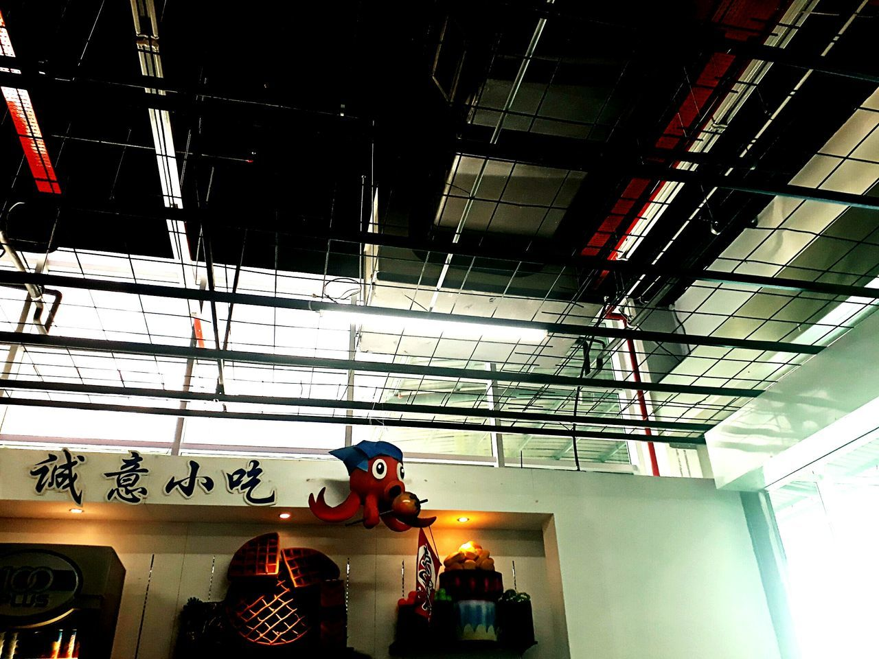 Tako Tako Shop Takoyaki Ball Light And Shadows Signboard Mall