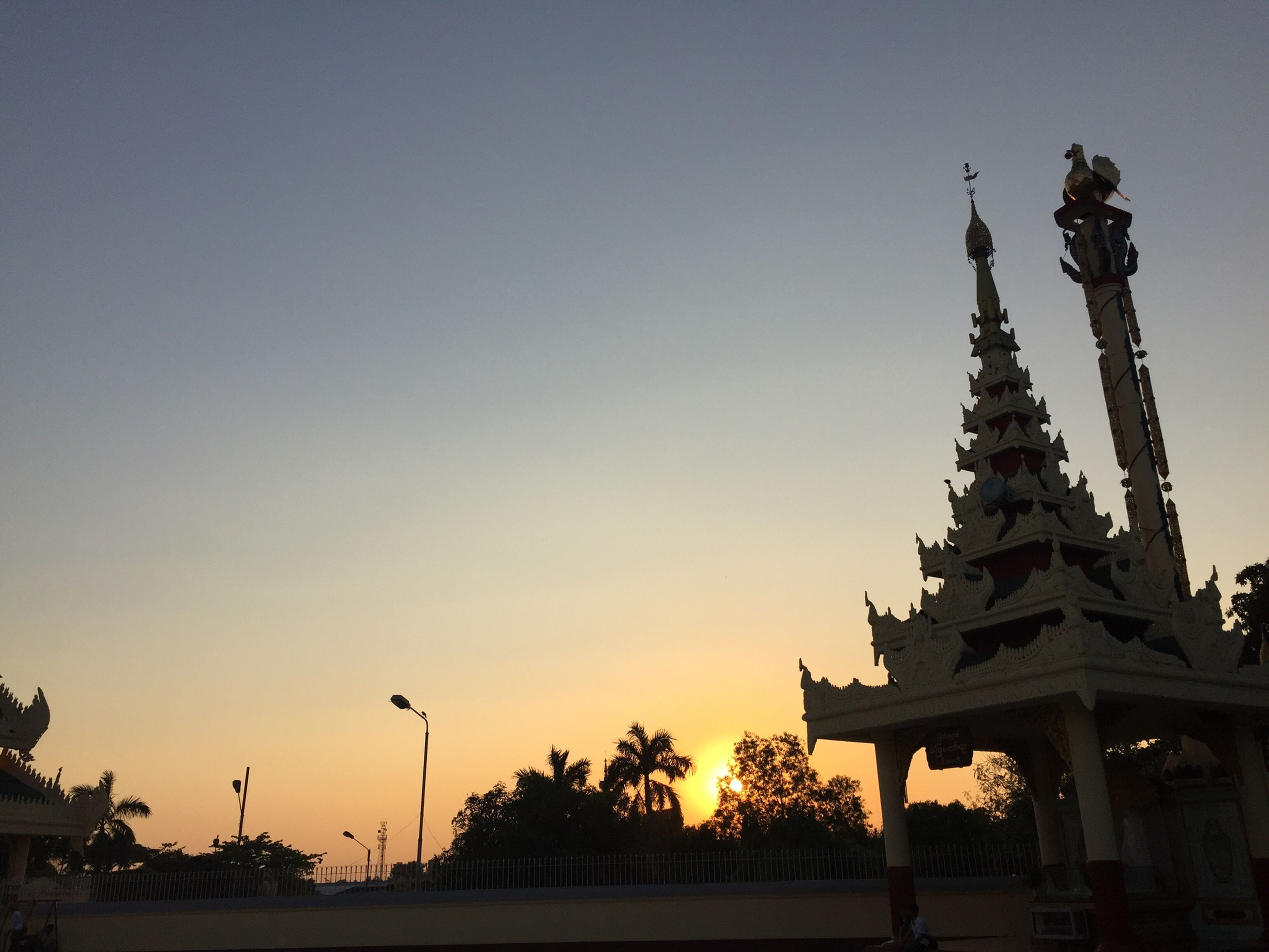 A Sun Setting view from Myanmar