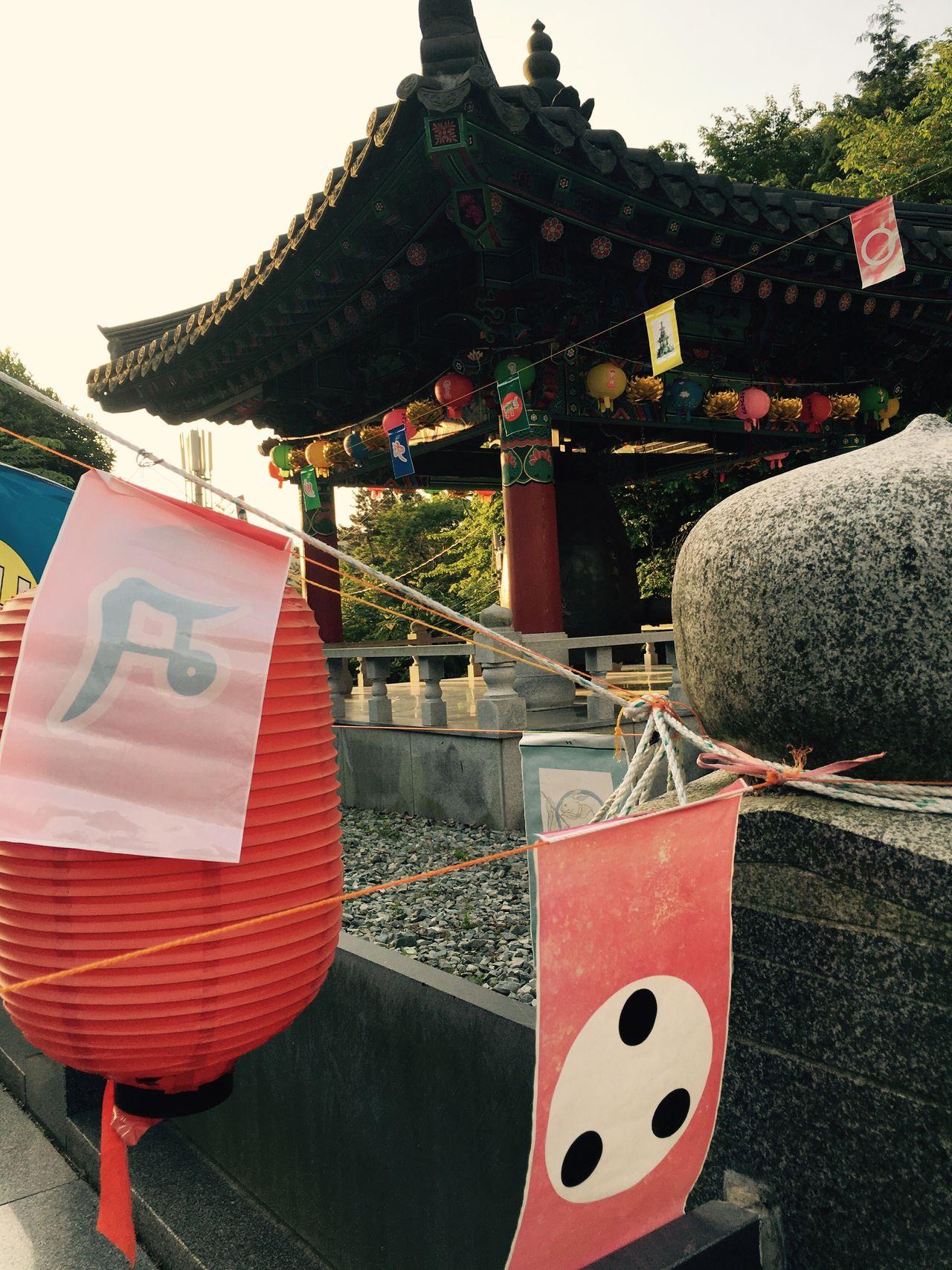 The Day Of Buddha's Coming Temple Korea Geojedo Morning Relegion