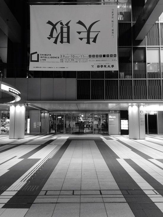 Try and error Monochrome EyeEm Best Shots IPhoneography Shibuya 失敗 成功の素 生きるってこと はその繰り返し