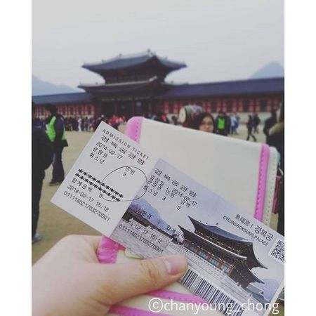 대한민국 서울 경복궁 친구들이랑 여행 2014 사진 Korea Seoul Gyeongbokgung Withfriends Travel Travelgram 2014 Photo