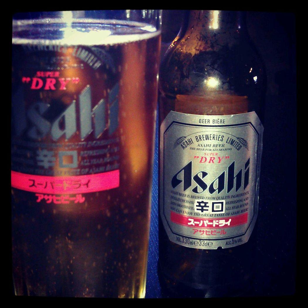 Cerveza japonesa Relaxing Enjoying Life