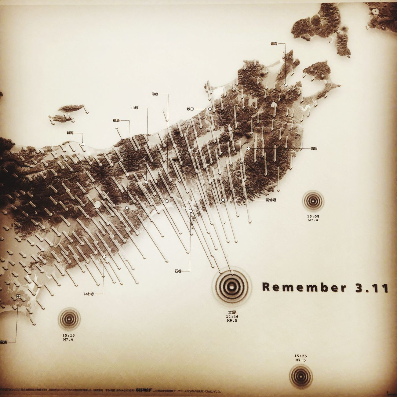 Remember 2011.3.11