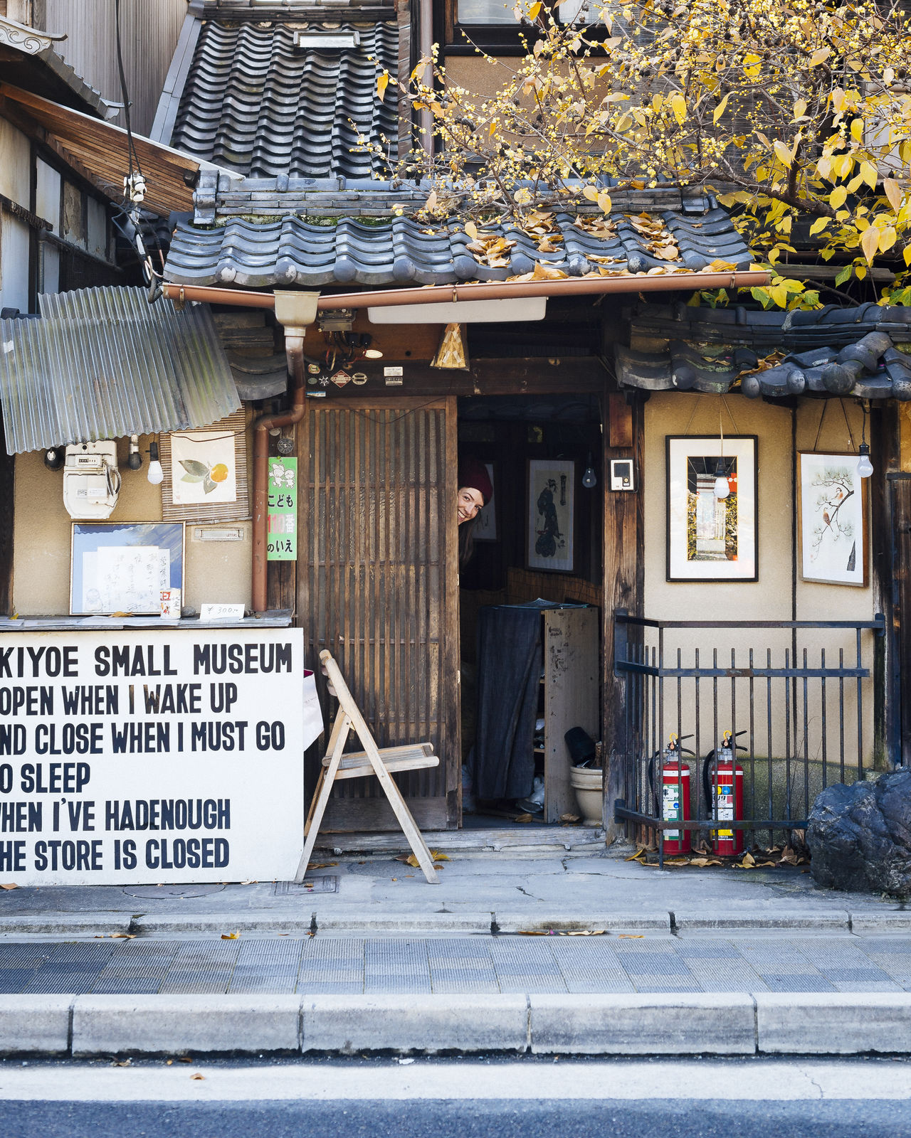 Backstreets of Kyoto, Japan Architecture Autumn Autumn Colors Autumn Leaves Building Exterior Built Structure City Curb Day Doorway Historic Kyoto No People Outdoors Roof Tile Shop Sign Travel Travel Destinations Travel Photography