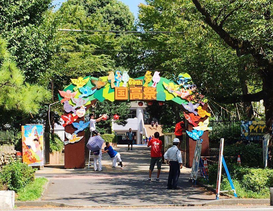 Festival High School Kunitachi Memories Nostalgia memories of youth.あ、でも私は国高出身じゃないですよ😜
