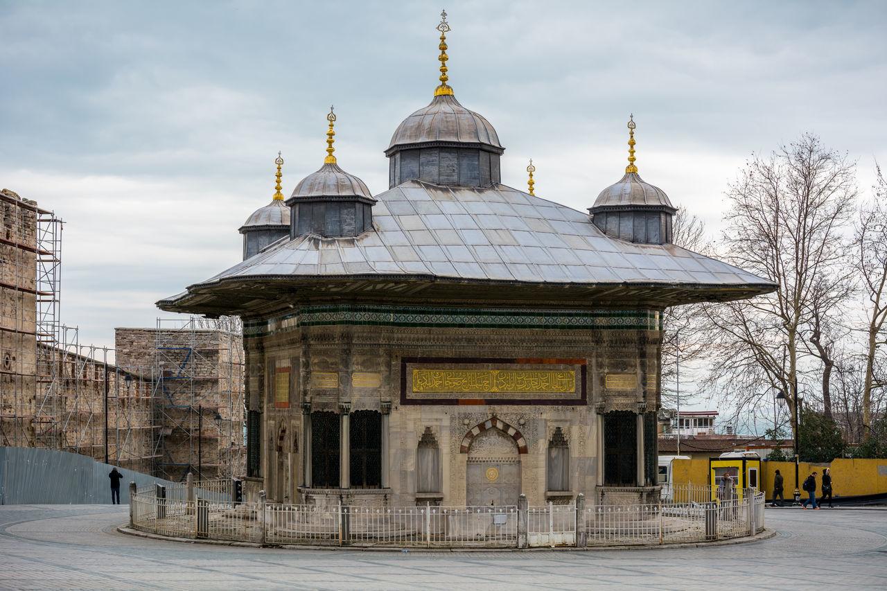 Topkapi palace entrance Ayasofya Camii Europe Hagia Sophia Istanbul Moschee Mosque Museum Ottoman Empire Sultan Topkapi Topkapı Sarayı Turkey Turkish Türkei Türkiye