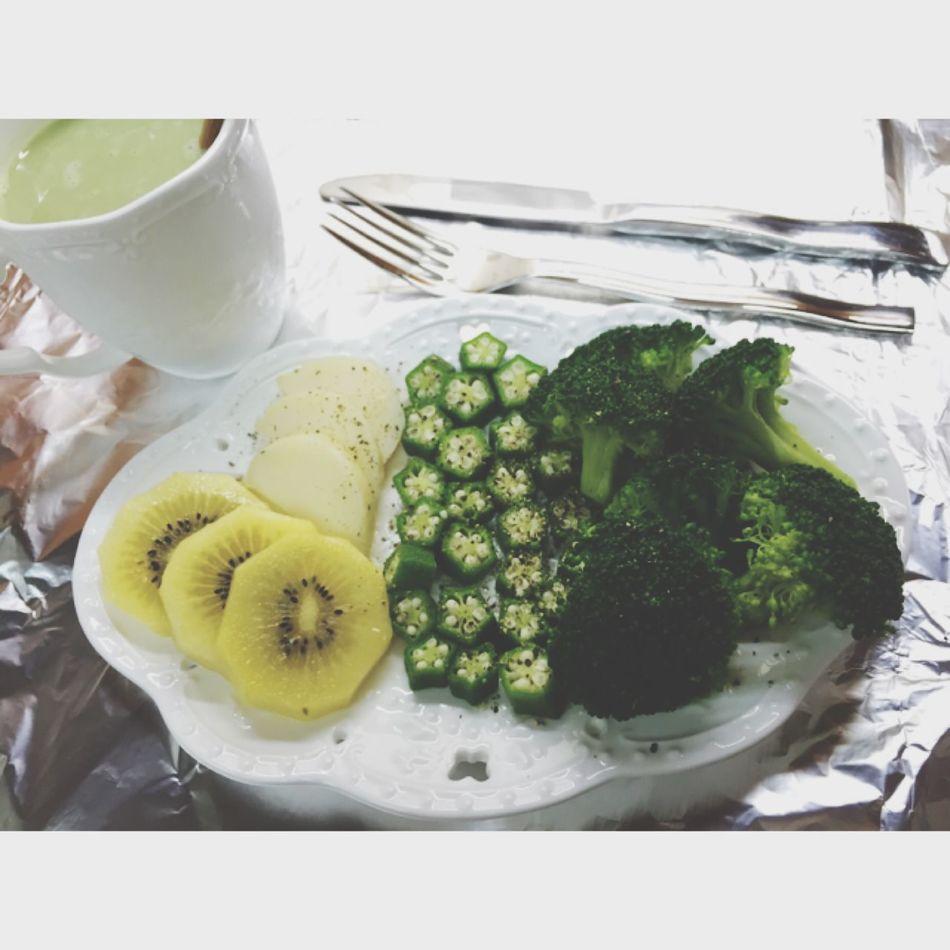 Breakfast Vegan Vegetarian Green Yougurt Vegetables Goodmorning DIY Cooking