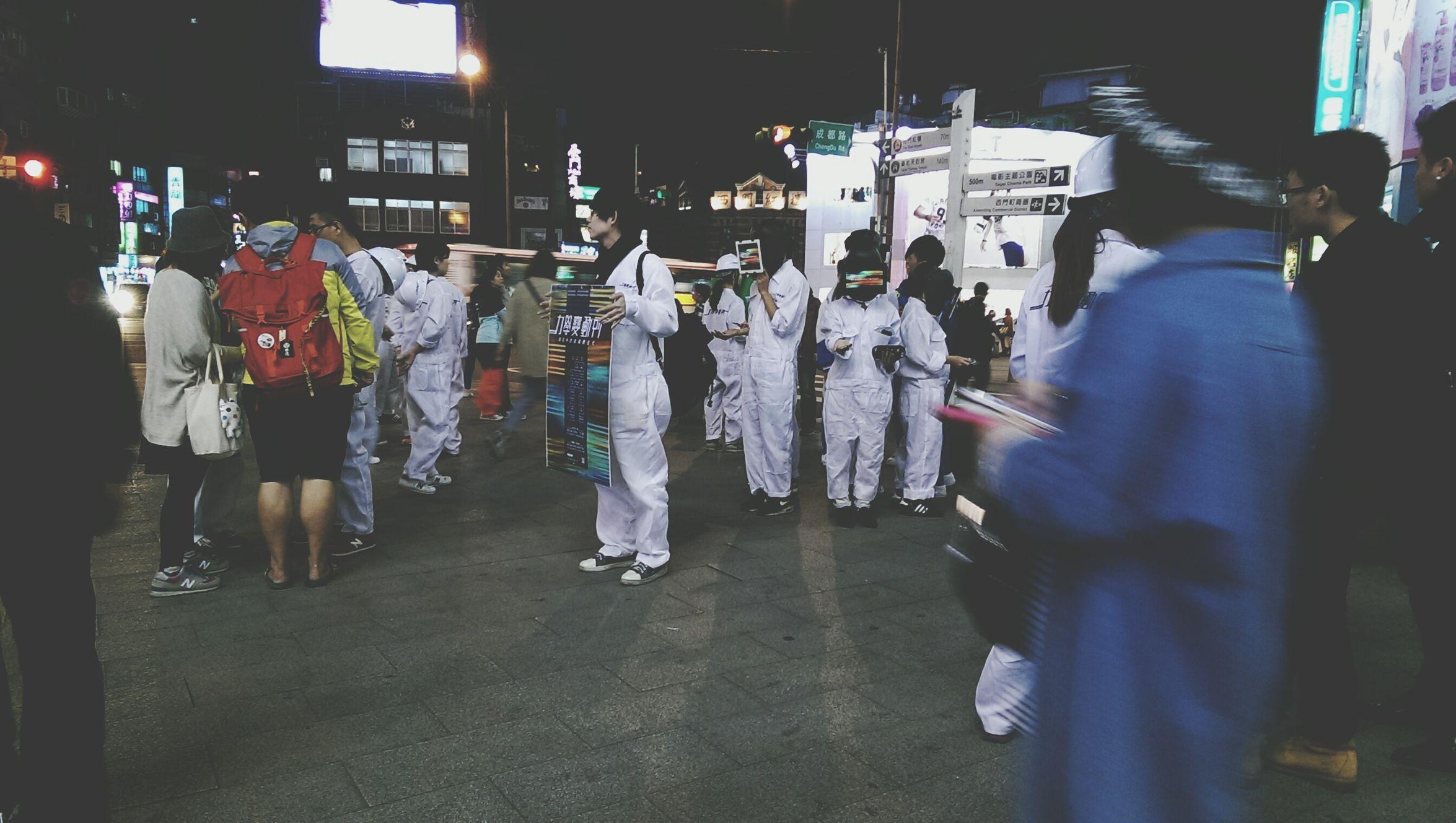 我看著站在遠方的你依然如此美好如往昔 力學變動所 臺北藝術大學 新媒系 畢業展 National Taipei University Of Arts