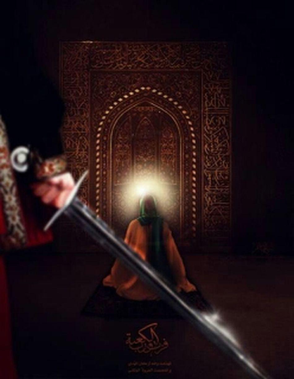Ya ali Ya Ali Ali Shia ISLAM♥