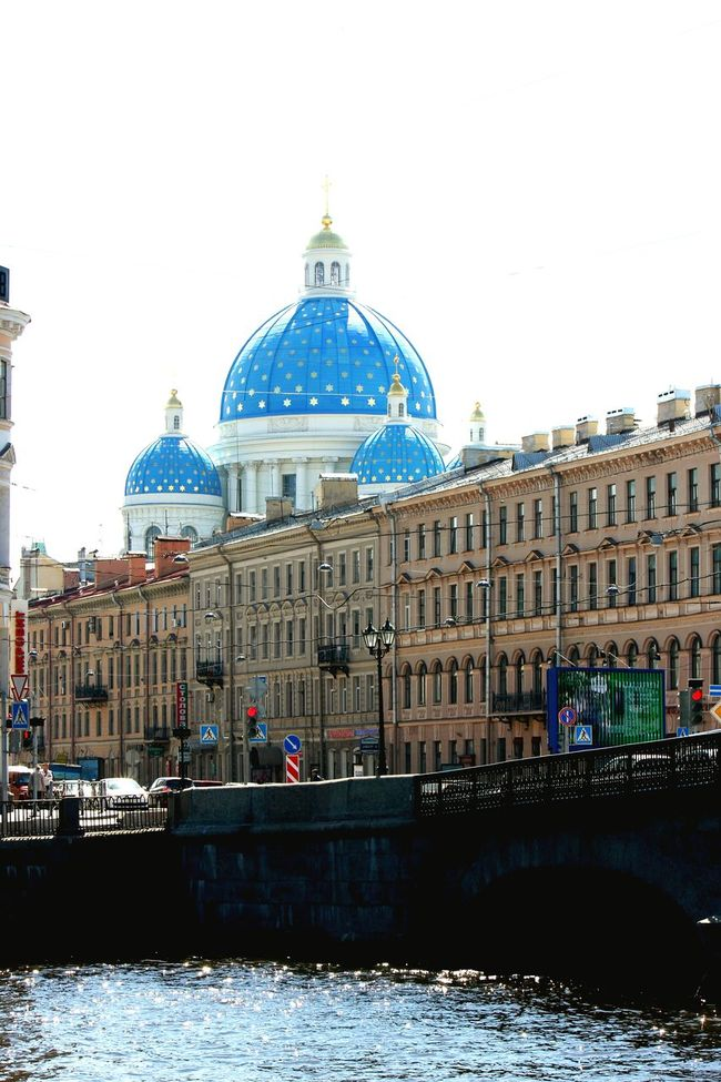 Cathedral Saint Petersburg Russia Architecture Centercity River Walk Street Summer