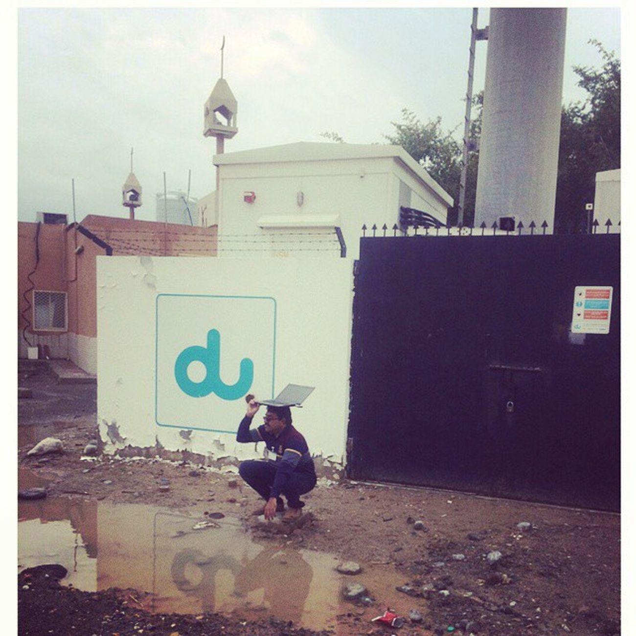 جاري البحث عن الشبكه Dubai Dubaimediaoffice Dubaitag DXB UAE Emirates Du Photo Rak Press