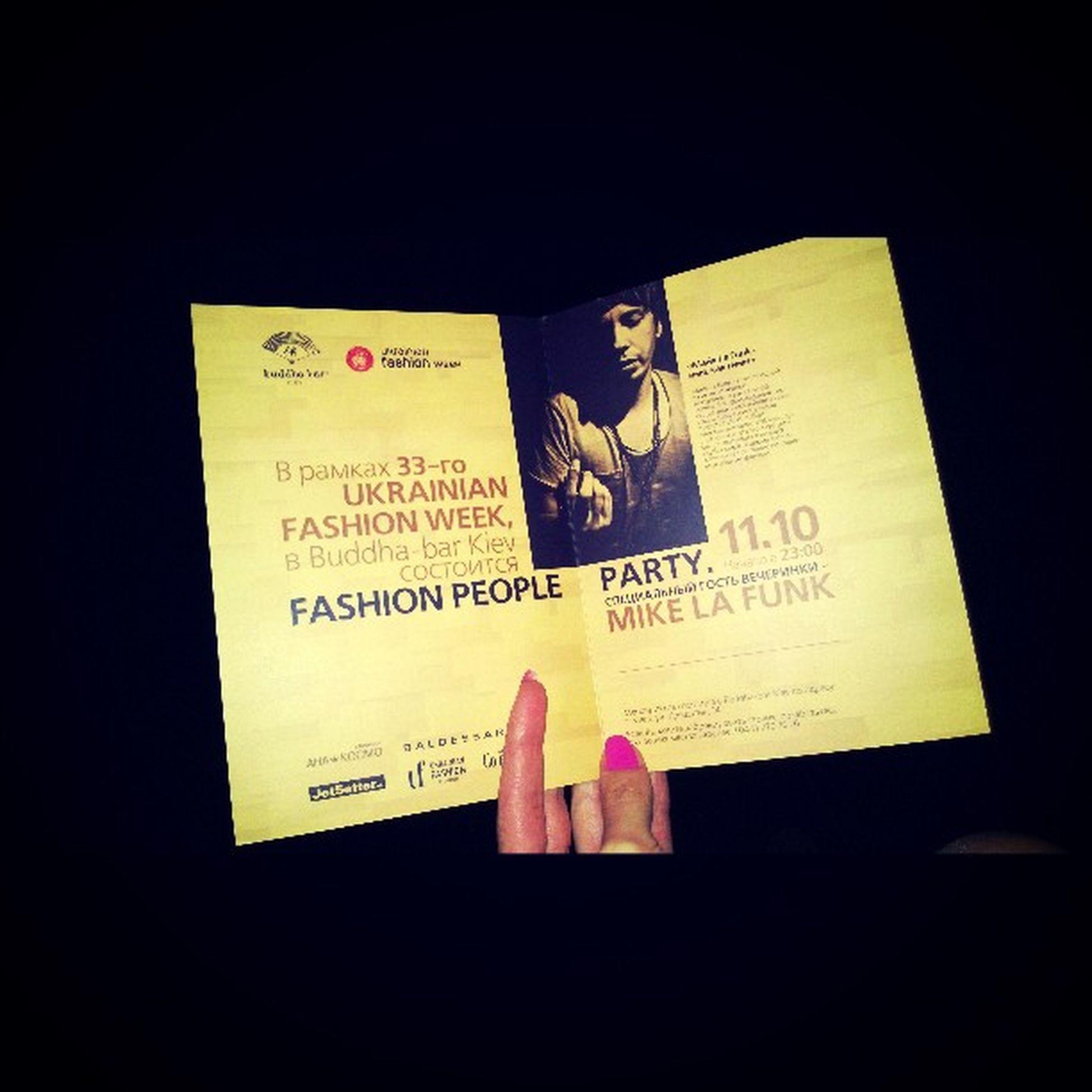 Вечеринка по поводу Ukrainian fashion week, идём все отмечать!))  показ Ukrainianfashionweek Kiev Buddabar fashion alishamodel