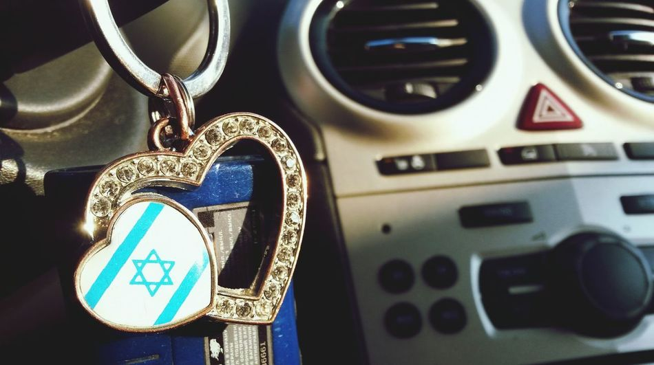Close-up No People In A Car Israeli Flag Sunshine Car Keys Heart Heart Shape Focus On Foreground