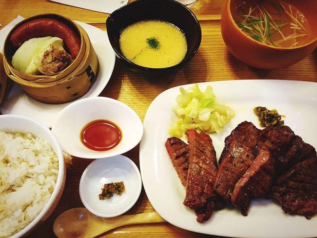 Lunch Time! Yummy :) Gyutan