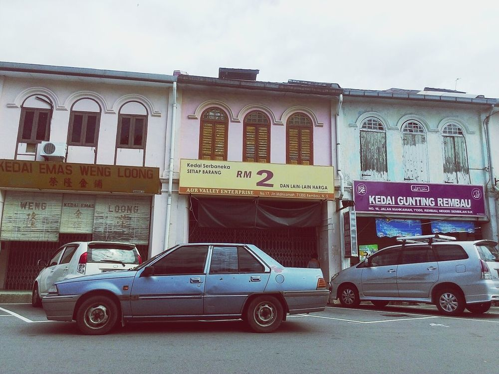 Showcase July Rembau - Proton Saga, the first Malaysian made car which debuted in 1989 in front of a row of classic building in small town called Rembau. Proton Saga History Rembau Oldtown First Malaysia Nostalgic  Past Showcase July Cars Architecture Hidden Gems  Home Is Where The Art Is The City Light