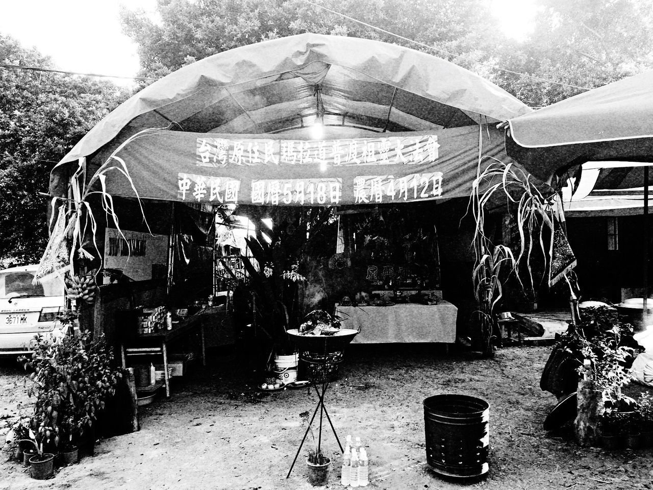 Festivals。 EyeEm Gallery EyeEm Best Shots - Black + White 2016 EyeEm Awards Everything In Its Place How Do We Build The World? EyeEmBestPics The Tourist People Photography Natives Traditional Culture Habitat Festival Enjoying Life Sanxia
