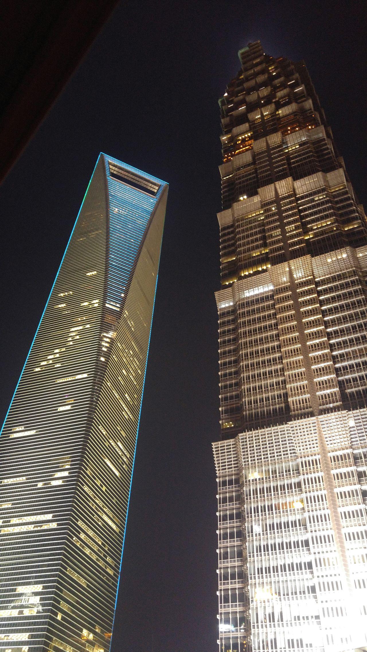 Shanghi night view