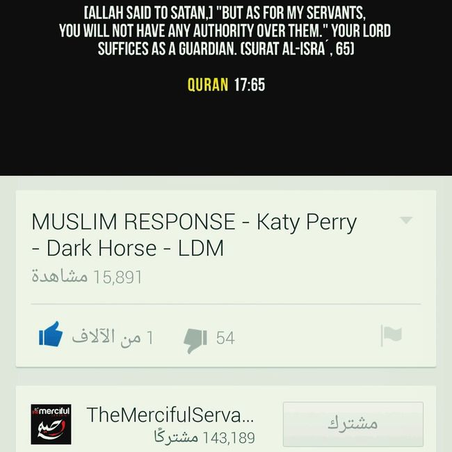 muslims respons to katy perry new video!! Looks Like Katy Perry Katy Perry Katyperry Katy Perrys Purfume