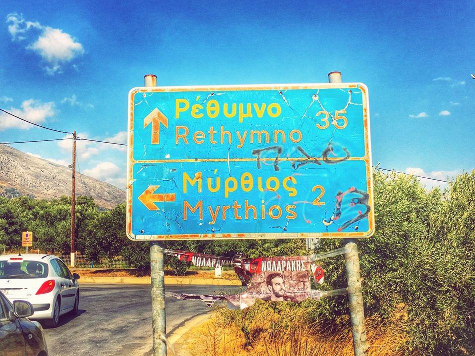 Check This Out Hello World Taking Photos Enjoying Life Kreta Plakias Greece