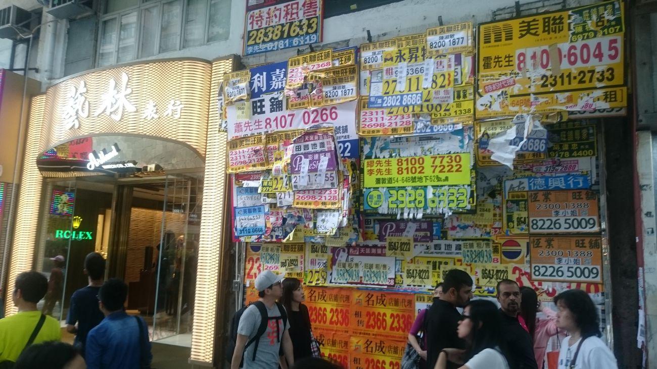 Hongkongstreet Hongkongcity Hong Kong City Hongkongcollection Hongkonglife Hongkongphotography HongKong No Edit/no Filter NoEditNoFilter