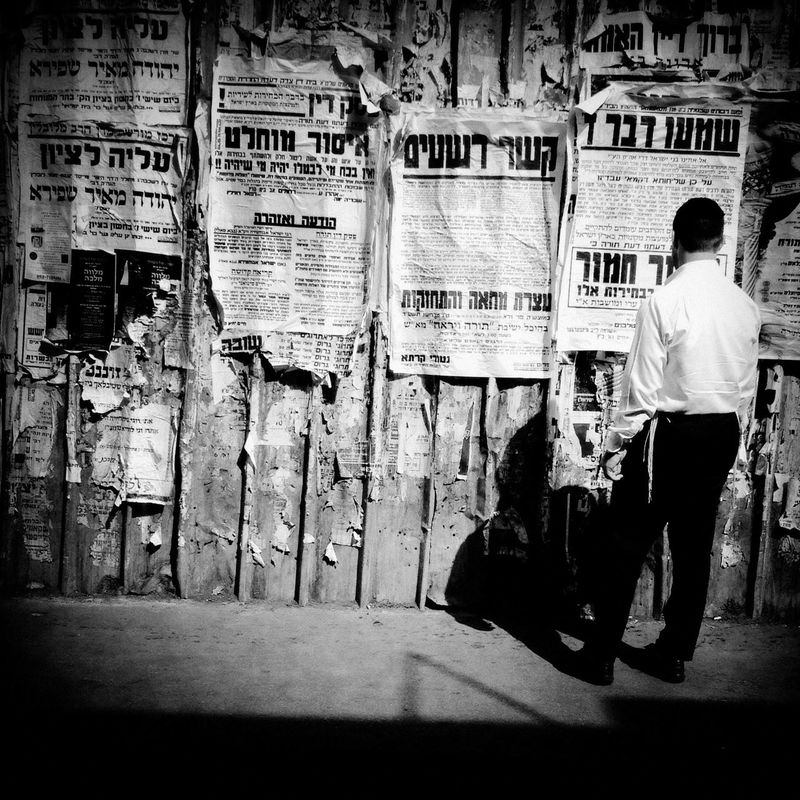 """From the """"100 Gates"""" session. More at wearejuxt.com Shoot The Street With Pointer Footwear"""