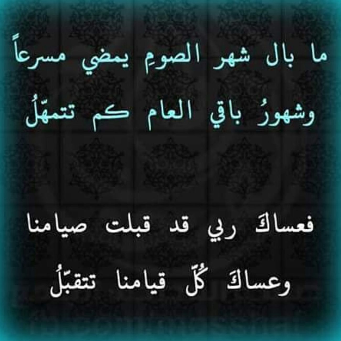 Amen Amen ♥ Amen <3 AMEN!!! Amen! Allah ❤❤ Allah ISLAM♥ Islam Remedhan