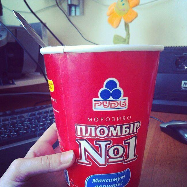 мороженко решает Вкуснота