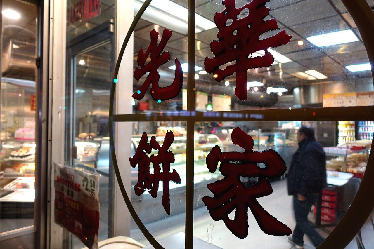 Chinese Chinatown Chinatown New York Kanji Red