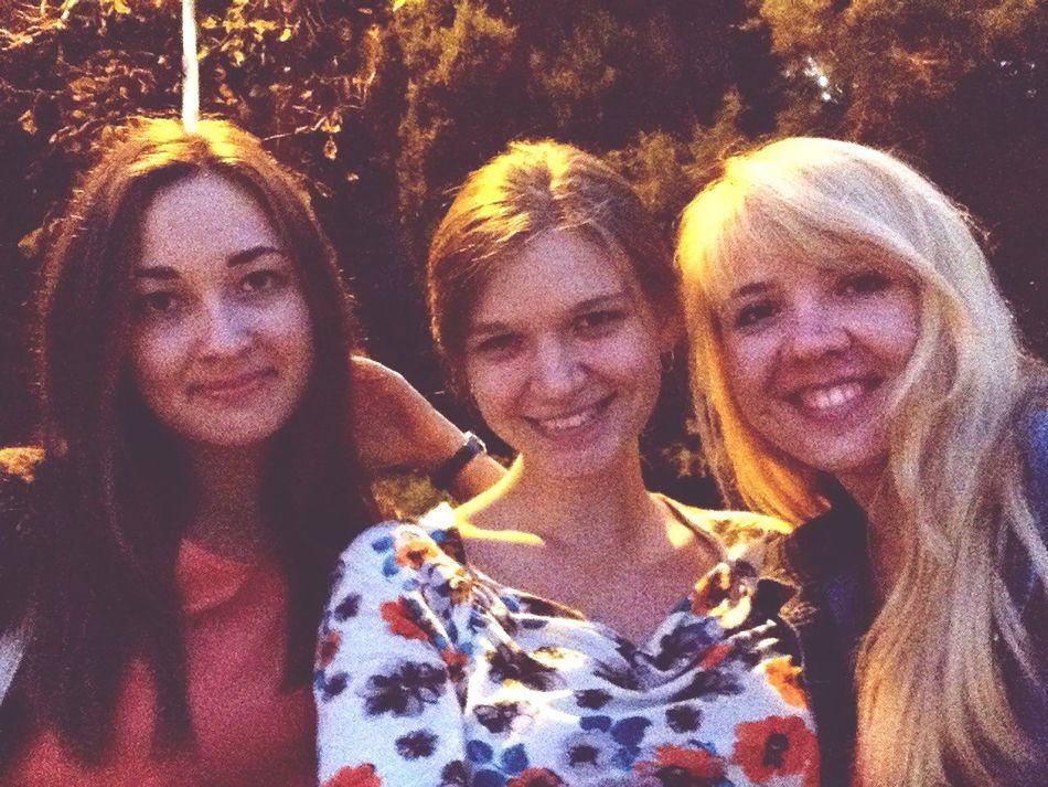 Sanatorium Evening Warm Time Friends ❤