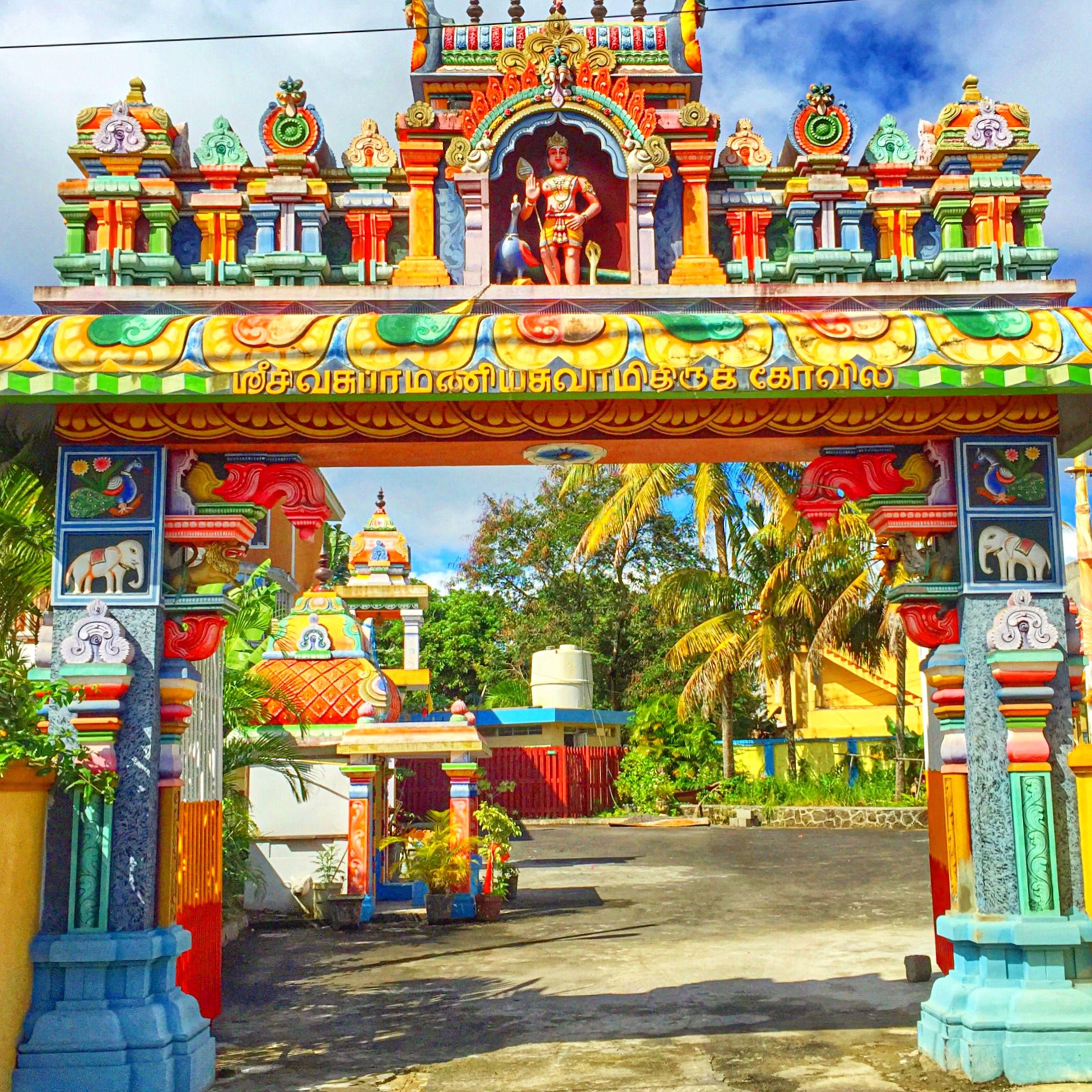 Hindu temple Mauritius Spiritual Spirituality