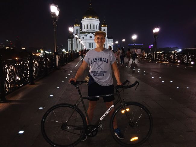 Bicycle Moscow