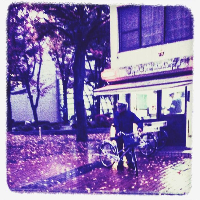 Everyday Lives RainyDay Koban Policeman Check This Out