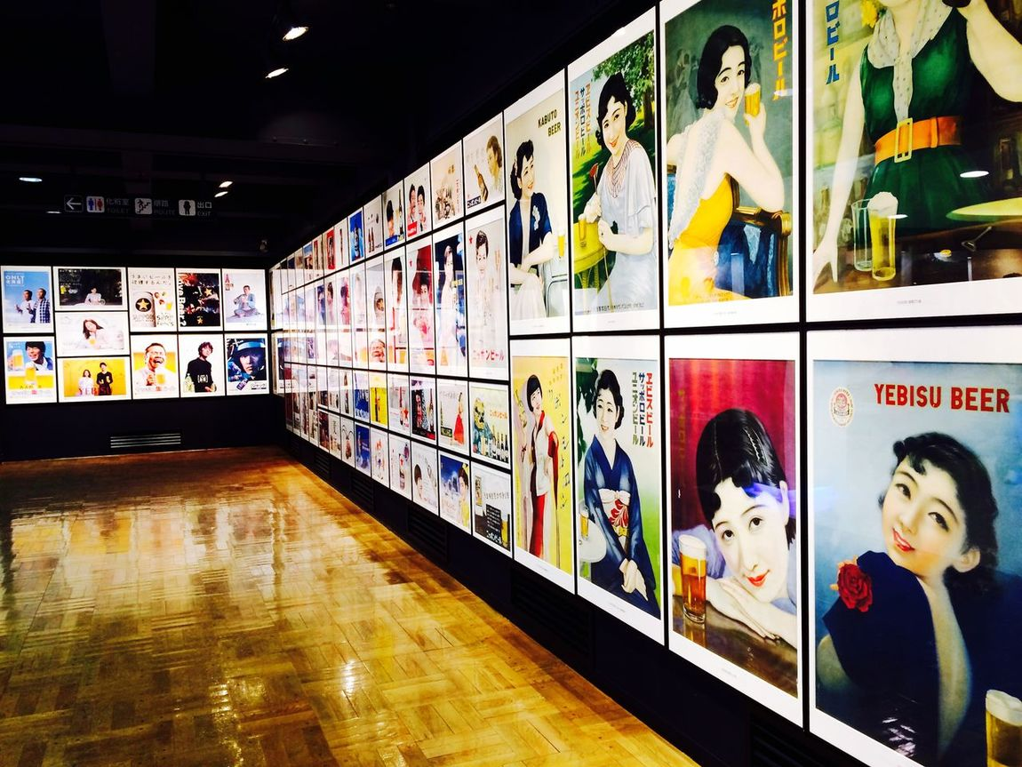- Sapporo Beer Museum, Sapporo Picture: Poster - Sapporo Beer Museum Poster Vintage Japanese