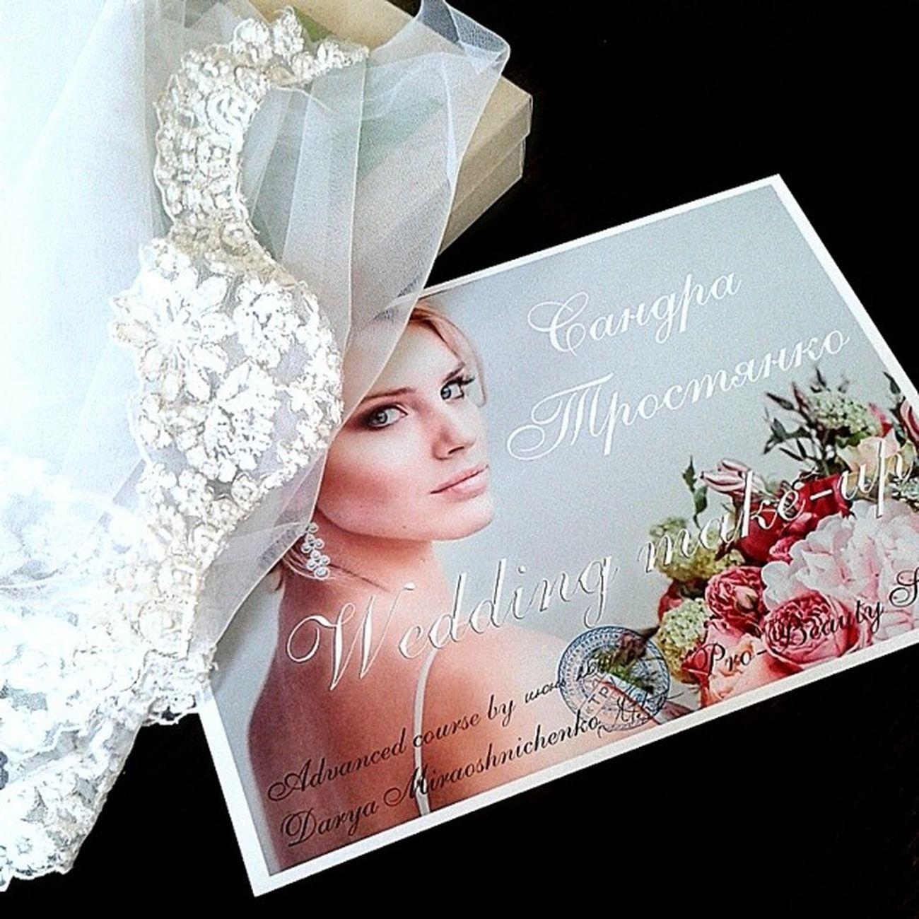 Свадебный курс у волшебной @dashamirosh done! ЭТО БЫЛО КРУТО!!! LOVE IT! Мы еще повторим! Wedding Mua Makeupartist Bride bridal
