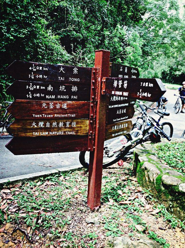 Hong Kong Mountain Biking Hong Kong Mountain Bike Association