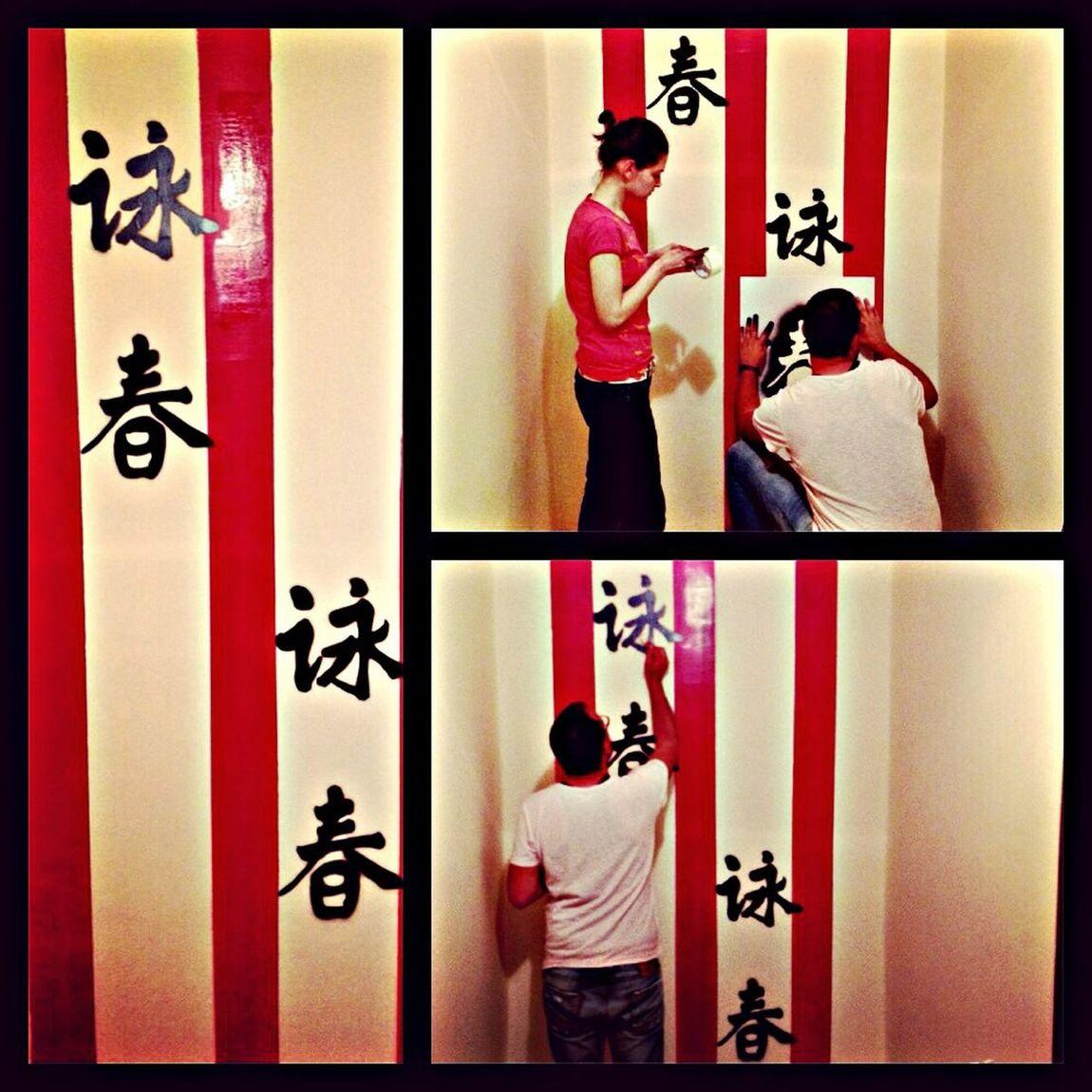 Enjoying Life Wall Art Chinese Art Wingtsun Wingtsunlive Ankara Academy