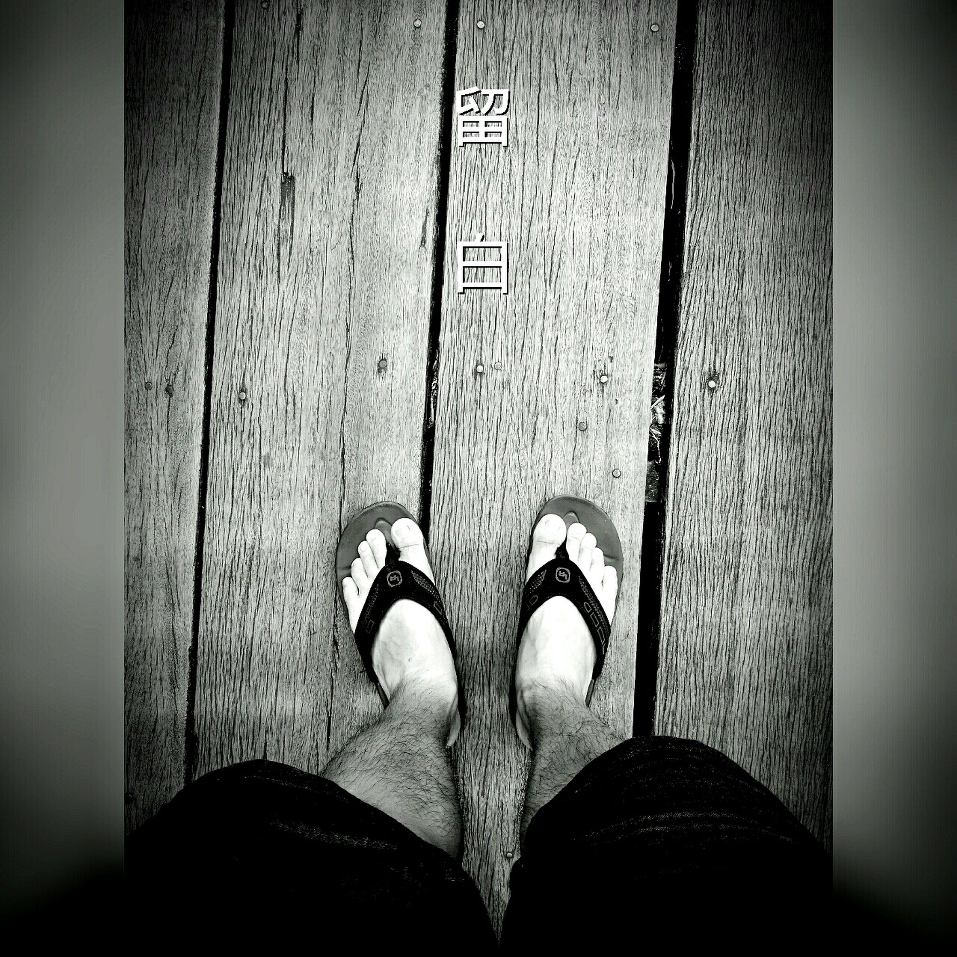 留白 Travel Alone Black & White The Story Behind The Picture My Pictures Every Picture Tells A Story Favorite Picture