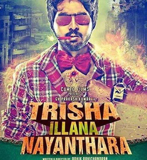 "Trishaillananayanthara the boldest south indian film Waytogo Gvprakash ""virgin pasanga sabam ungala summa vidadhu di"""