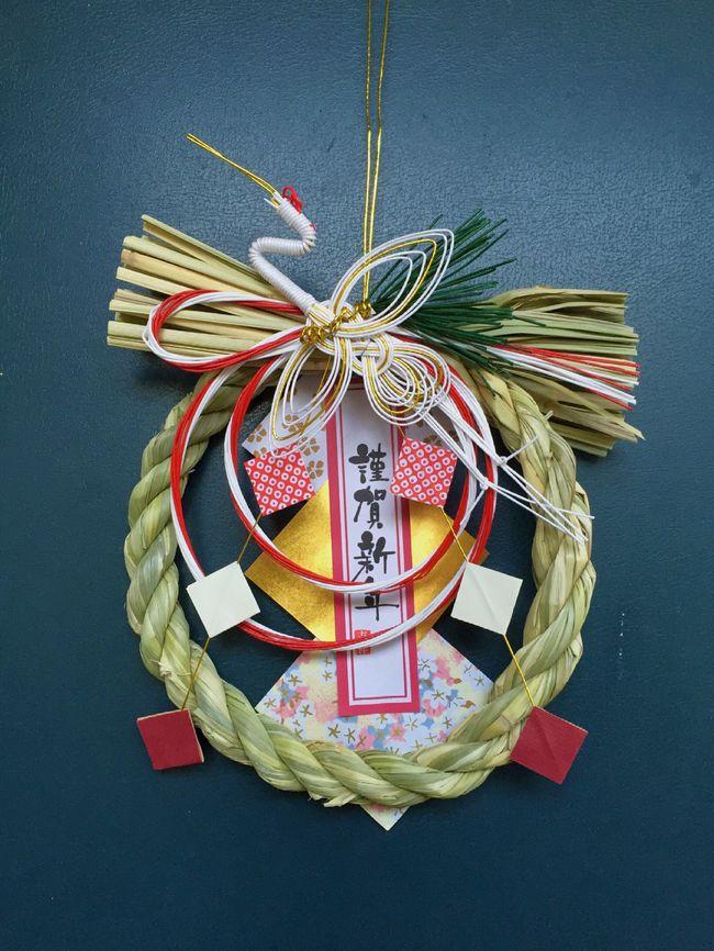 Japan New Year Decoration Of Straw Rope Shimenawa Shimekazari