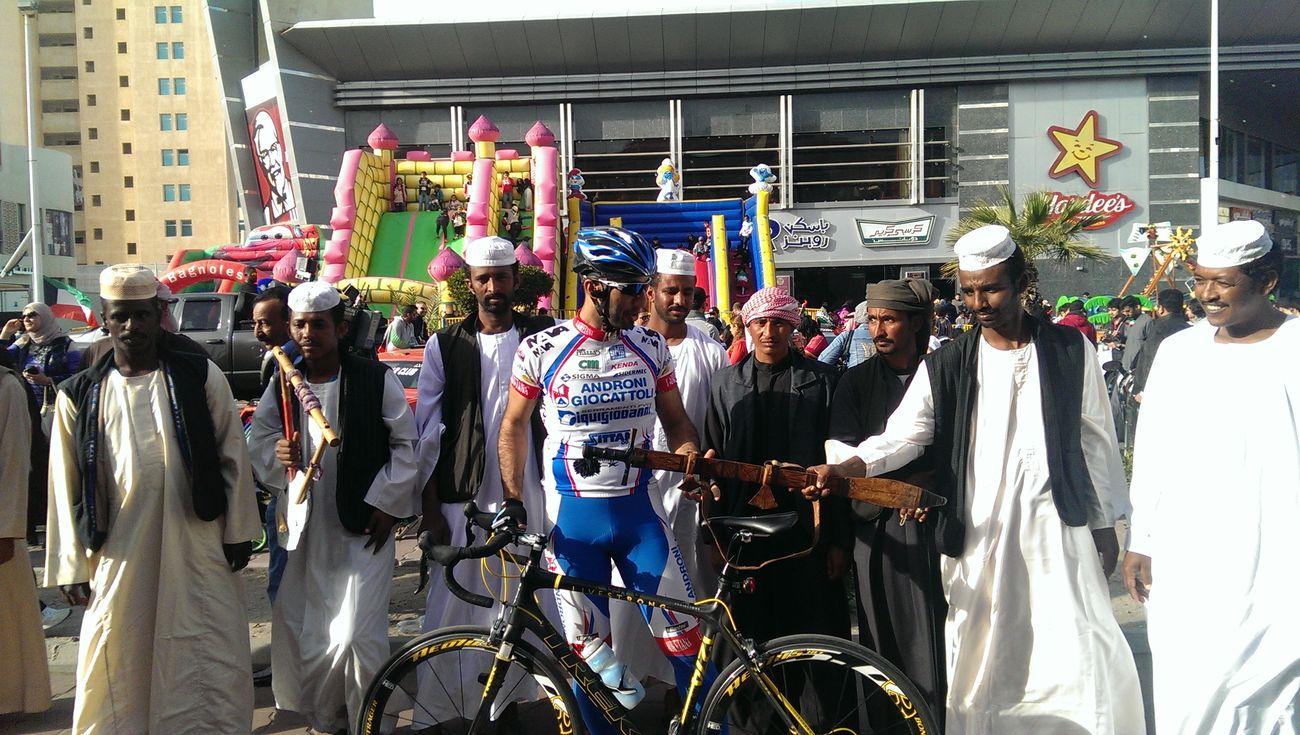 Kuwait City Take Photos Carnaval February