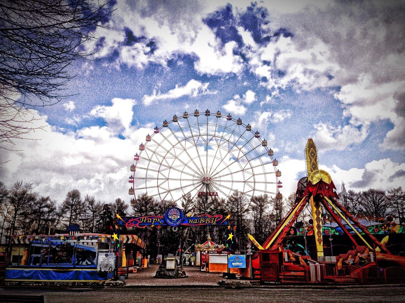 Enjoying Life Moscow Moscow City Moscow, Москва Moscow80 Park ввц колесообозрения