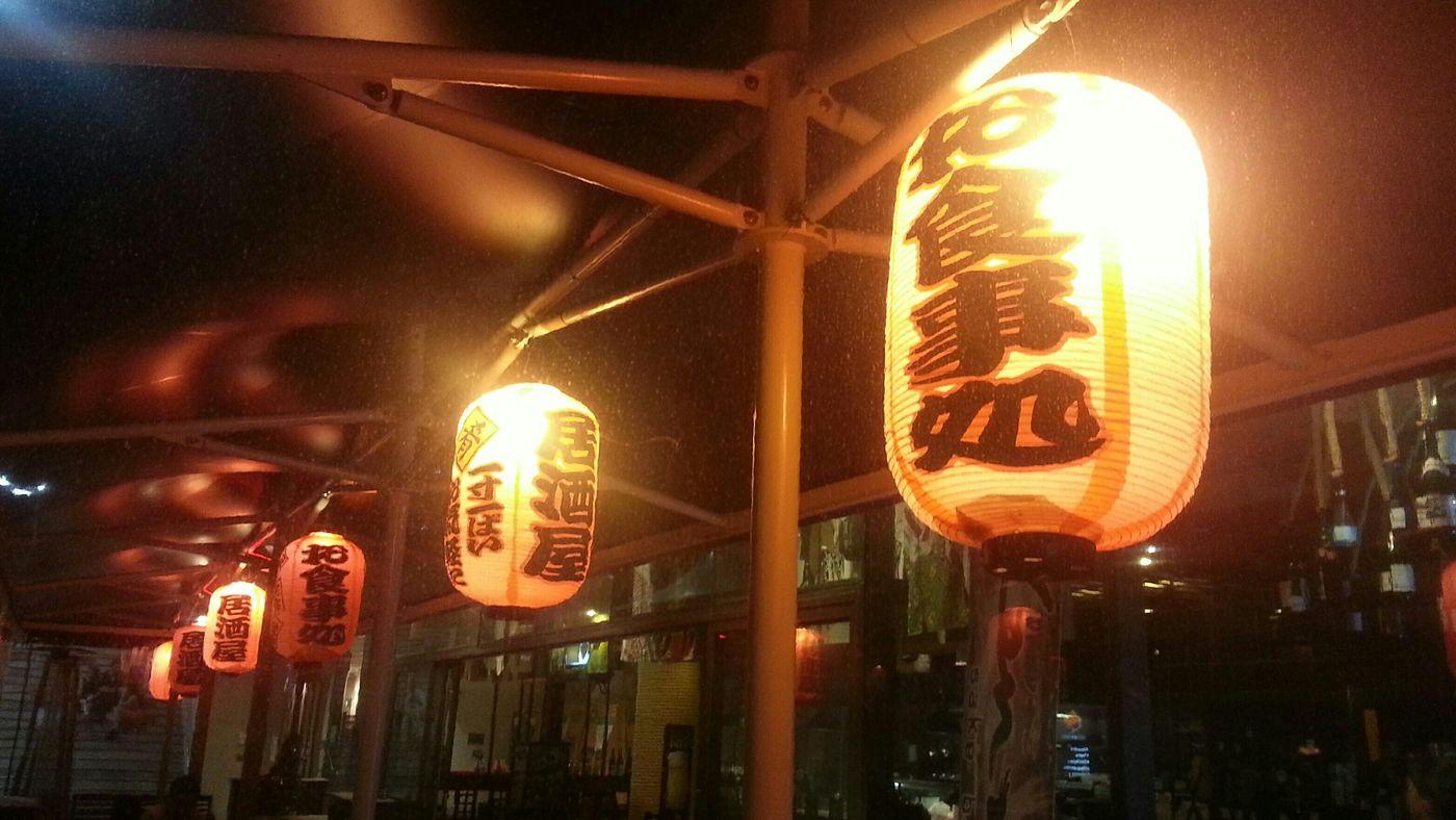 Orange By Motorola Lanterns Chinese Restaurant Chatswood Australia