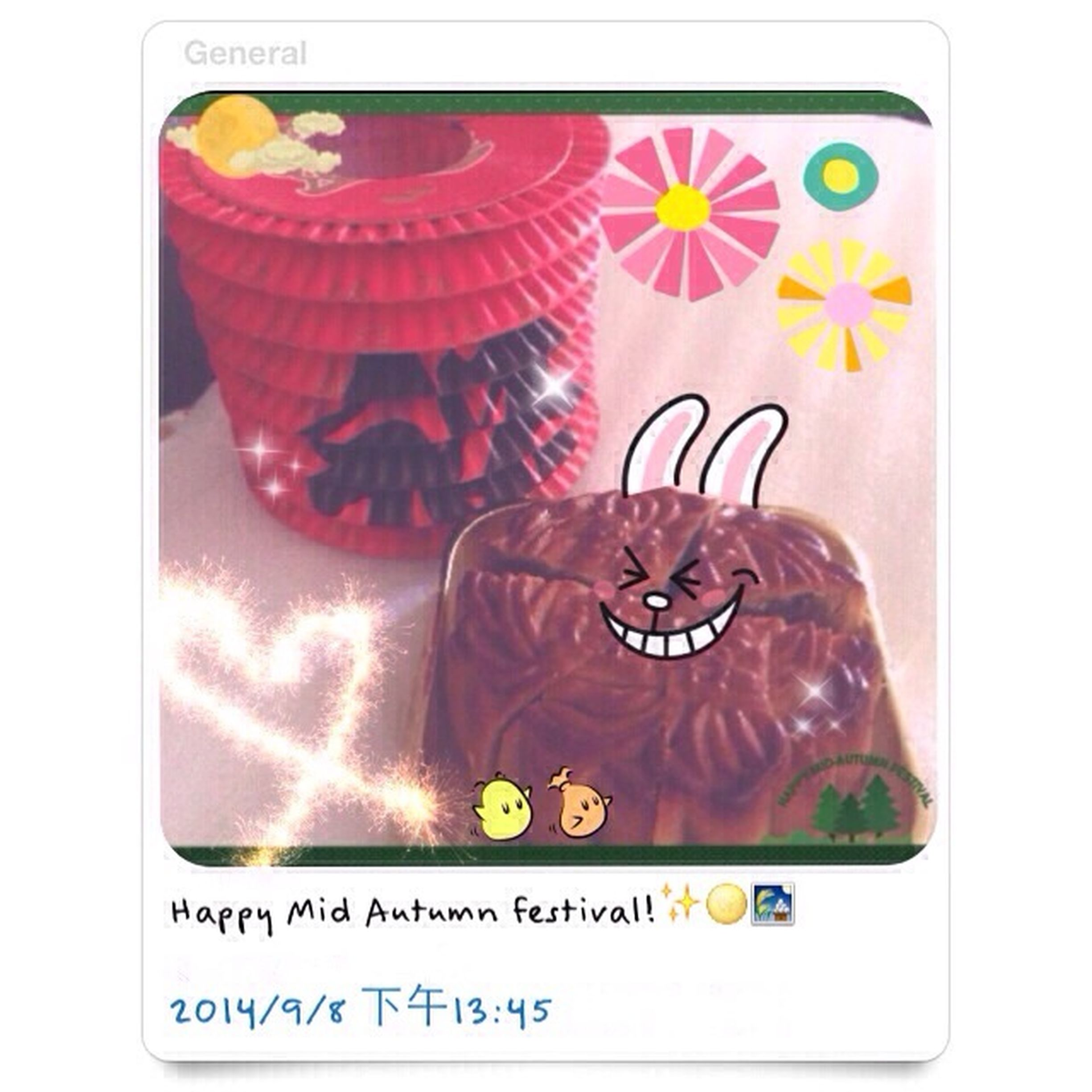Happy mid autumn festival!??✨ Happymidautumnfestivalautumnfestival