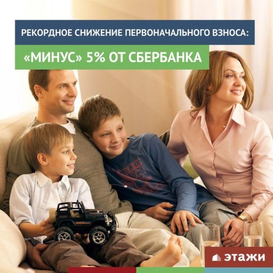 Квартира в новостройке и на вторичном рынке: снижение с 20% до 15% Тюмень Tyumen новостройкитюмени квартира  скидки новостройка