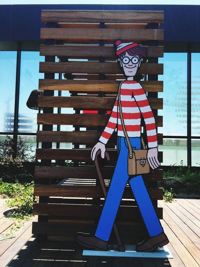 월리를 찾았다! Wally Where's Wally?