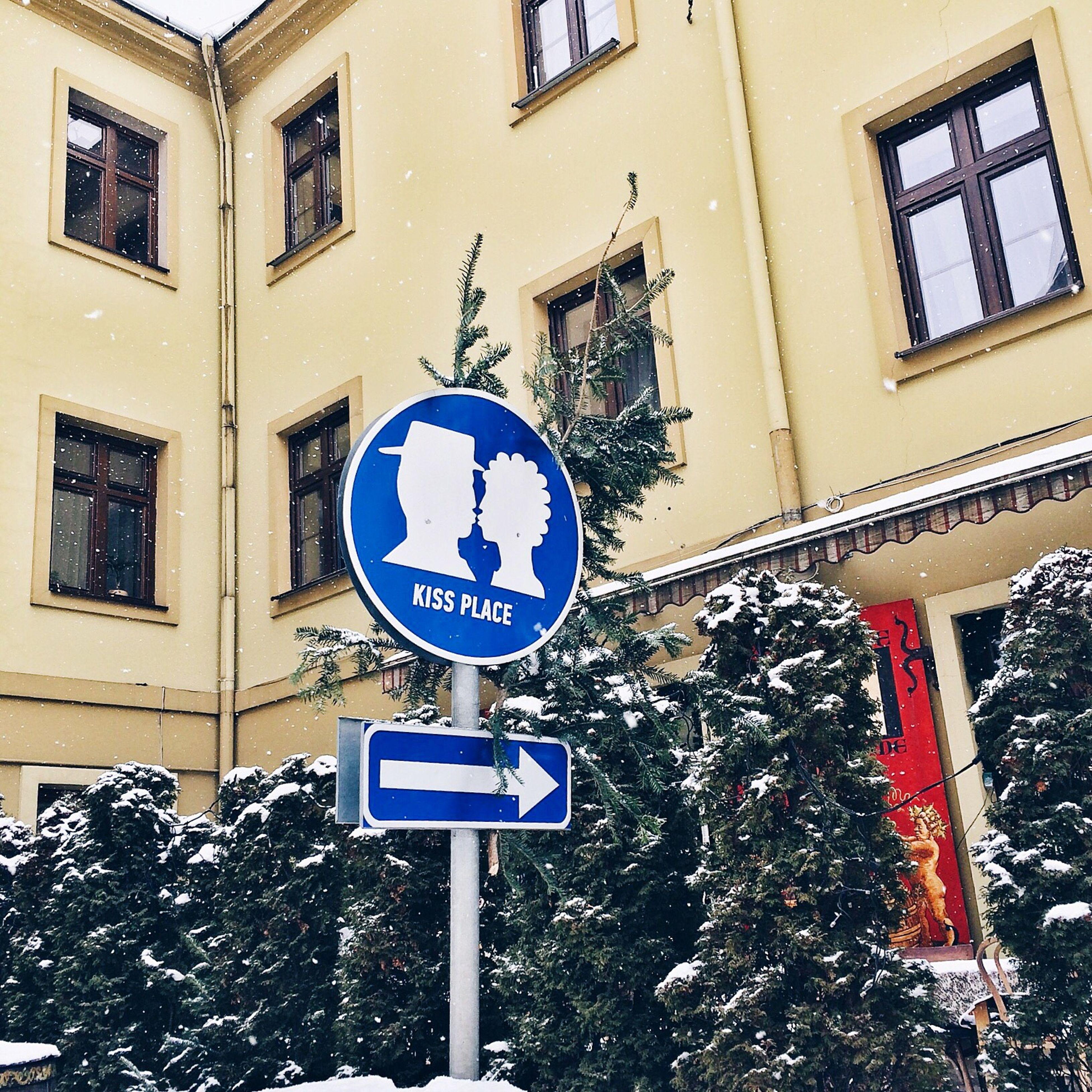 Kiss Place 💏 Lviv Lvivgram